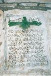 7/30 - Zoroastrische tekst onder gevleugeld symbool van Ahoeramazda in Chek Chek