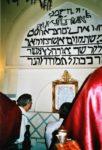 27/30 - Grafkamer in Aramgah-e Ester van Mordekhai